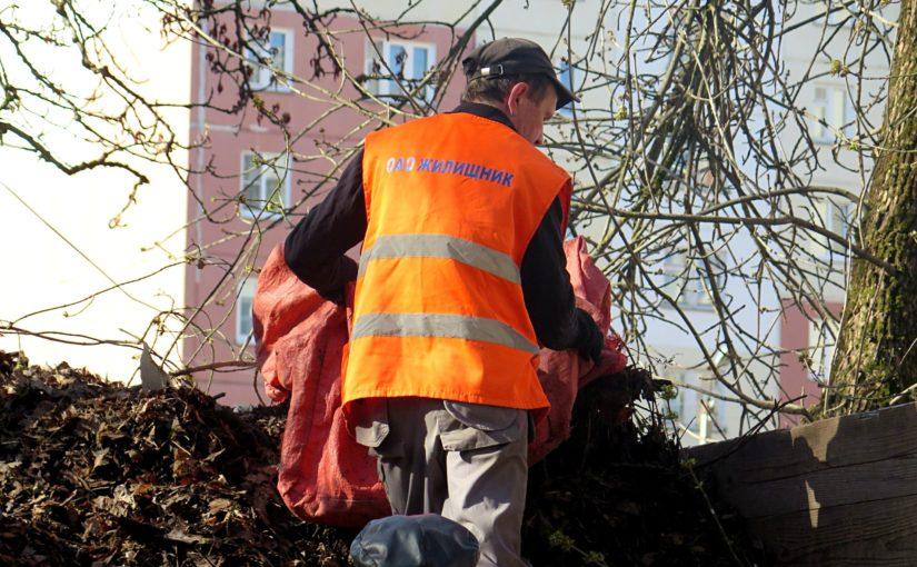 ОАО «Жилищник» во время субботника собрало почти 2000 пластиковых пакетов бытового мусора и листвы