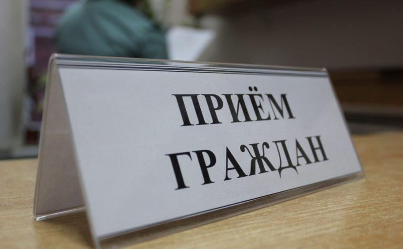 ОАО «Жилищник» меняет график приема населения